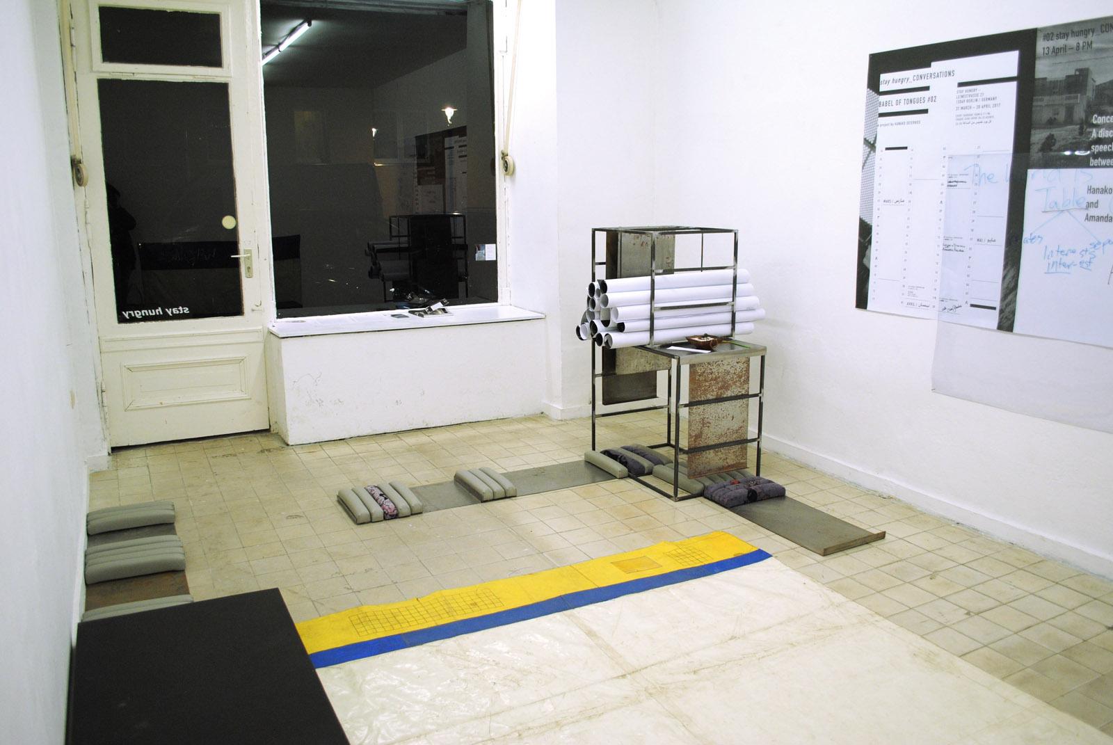 stay hungry Hanako Geierhos Amanda Holmes conversation#02 Berlin Art Kunst project space